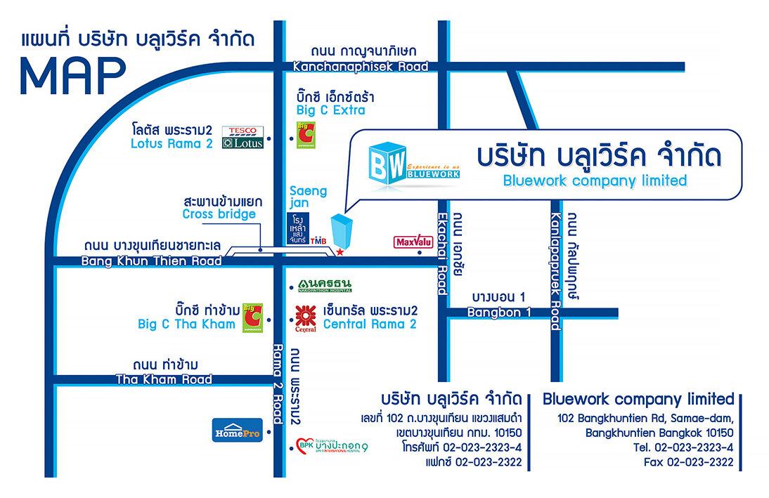 แผนที่บลูเวิร์คออกแบบตกแต่งร้านยา-คลินิก-โรงพยาบาล-blueworkmap