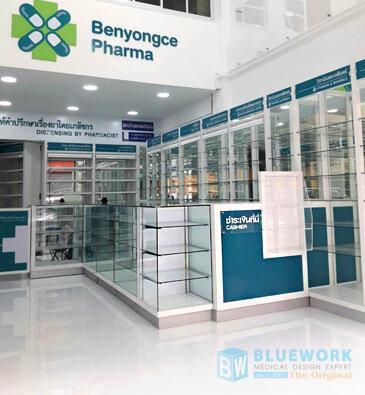ออกแบบตกแต่งร้านขายยาเบนยองเซ่ฟาร์มา-benyongcepharma2