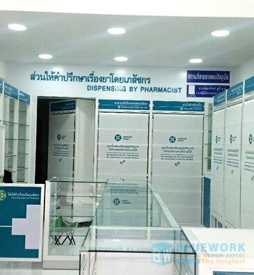 ออกแบบตกแต่งร้านขายยาเบนยองเซ่ฟาร์มา-benyongcepharma4