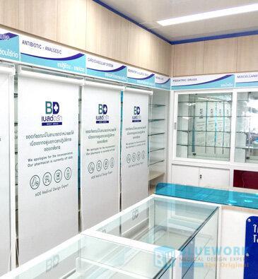 ออกแบบตกแต่งร้านขายยาบัณฑิตเภสัช-bestdrug3