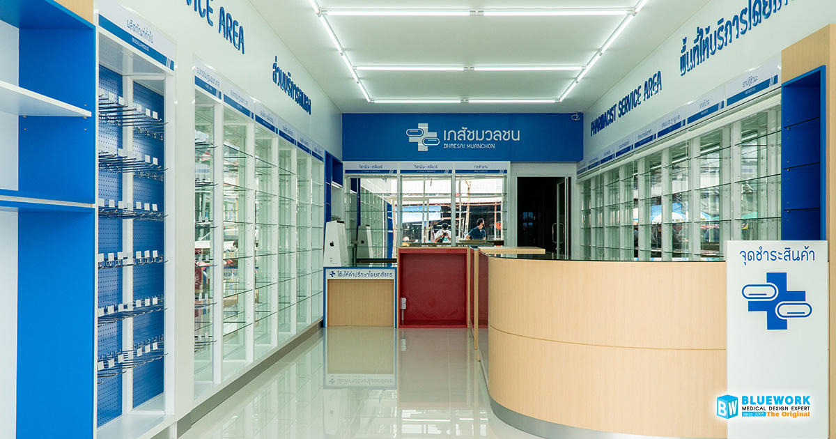 ออกแบบตกแต่งร้านขายยาเภสัชมวลชน-bhaesajmuanchon