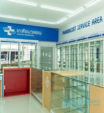 ออกแบบตกแต่งร้านขายยาเภสัชมวลชน-bhaesajmuanchon3