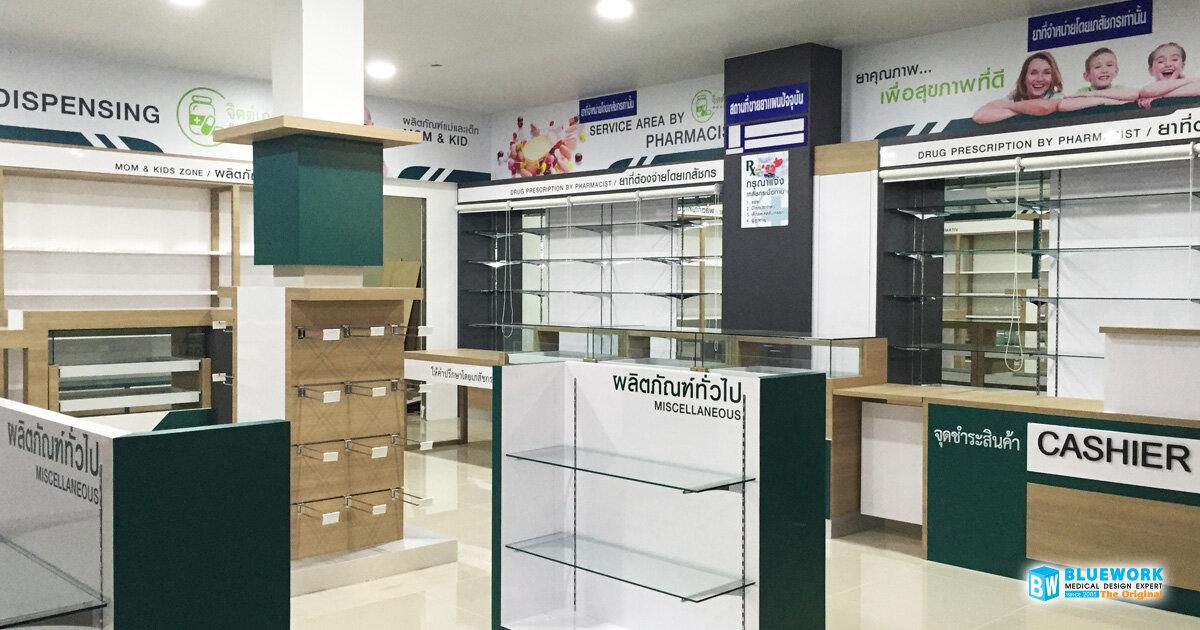 ออกแบบตกแต่งร้านขายยาจิตต์เภสัช-jittbhaesuj