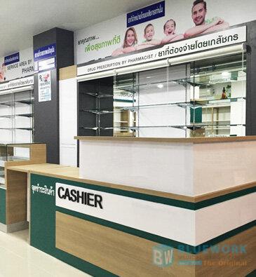 ออกแบบตกแต่งร้านขายยาจิตต์เภสัช-jittbhaesuj1
