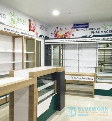 ออกแบบตกแต่งร้านขายยาจิตต์เภสัช-jittbhaesuj2
