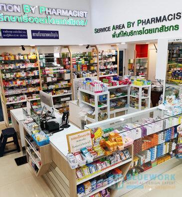ออกแบบตกแต่งร้านขายยาอมรเภสัช-amornpharmacy1