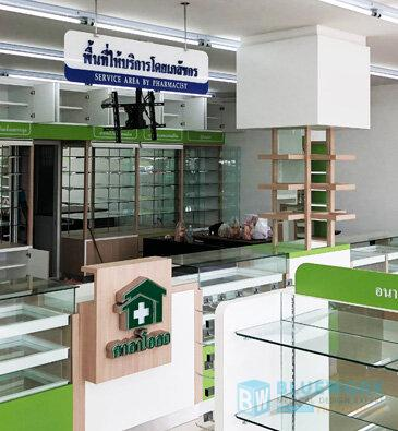 ออกแบบตกแต่งร้านขายยาศาลาโอสถ-salaosoth2