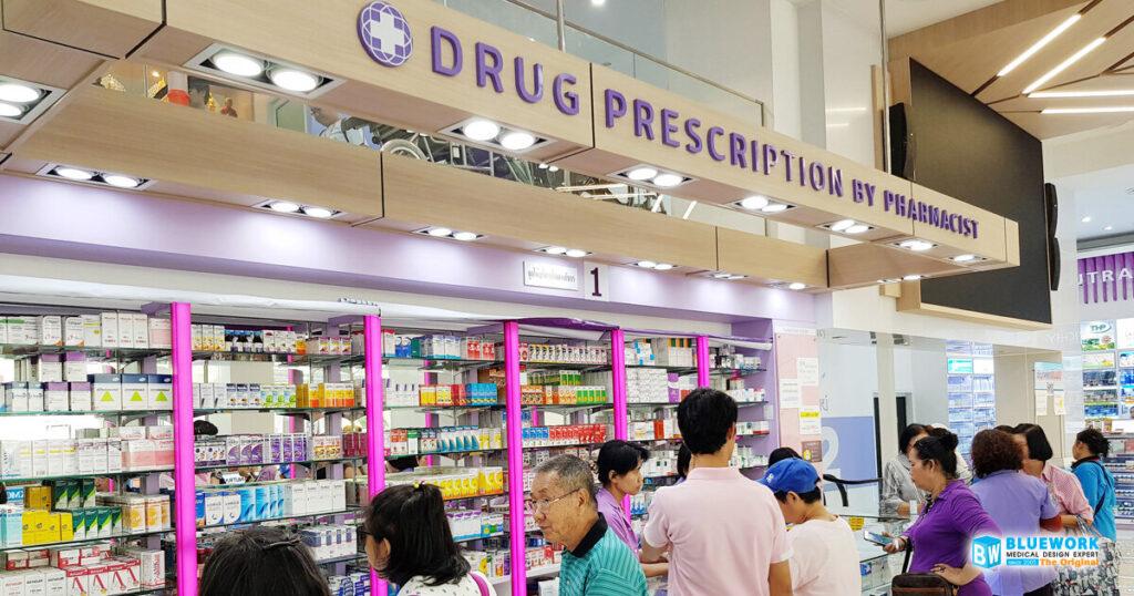 ออกแบบตกแต่งร้านขายยาเพ็ชรรัตน์เภสัช-diamondpharmacy