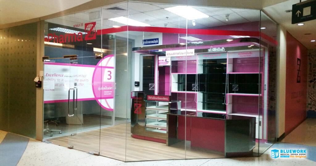 ออกแบบตกแต่งร้านขายยาฟาร์มาซี-pharmaz