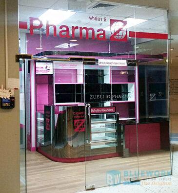 ออกแบบตกแต่งร้านขายยาฟาร์มาซี-pharmaz1