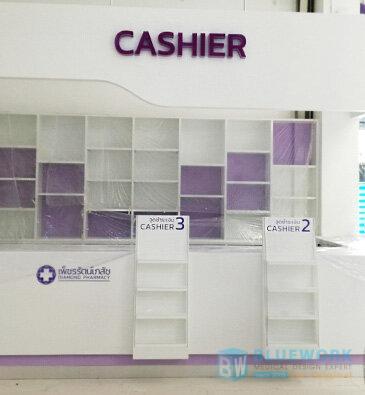 ออกแบบตกแต่งร้านขายยาเพ็ชรรัตน์เภสัช-diamondpharmacy4
