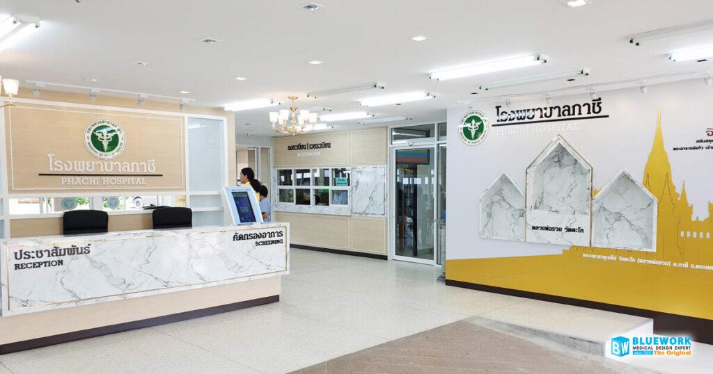 ออกแบบตกแต่งโรงพยาบาลภาชี-phachihospital