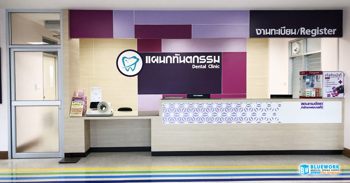 ออกแบบตกแต่งโรงพยาบาลวังน้ำเย็น-wangnamyenhospital