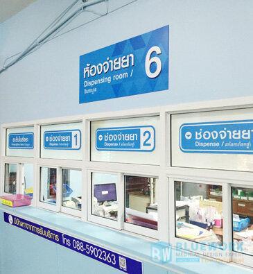 ออกแบบตกแต่งโรงพยาบาลเขาสุกิม-khaosukimhospital2