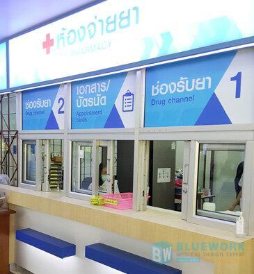 ออกแบบตกแต่งโรงพยาบาลวัฒนานคร-watthananakhonhospital2