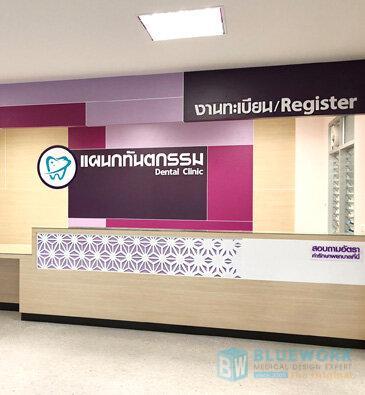 ออกแบบตกแต่งโรงพยาบาลวังน้ำเย็น-wangnamyenhospital4