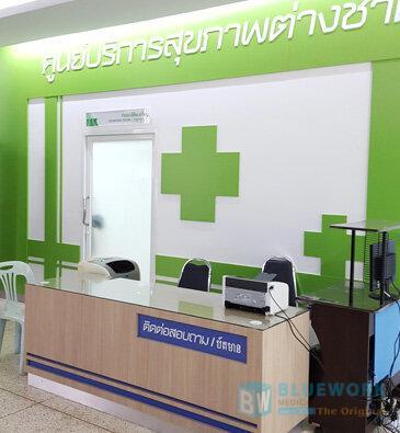 ออกแบบตกแต่งโรงพยาบาลวัฒนานคร-watthananakhonhospital4