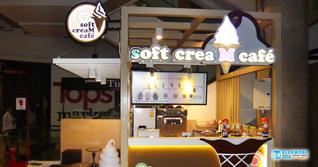 ออกแบบตกแต่งร้านค้าปลีกซอฟท์ครีม-softcreamesplanade