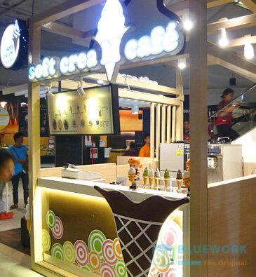ออกแบบตกแต่งร้านค้าปลีกซอฟท์ครีม-softcreamesplanade1