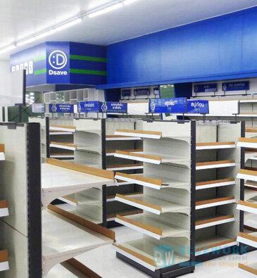 ออกแบบตกแต่งร้านค้าปลีกดีเซฟ-dsave3