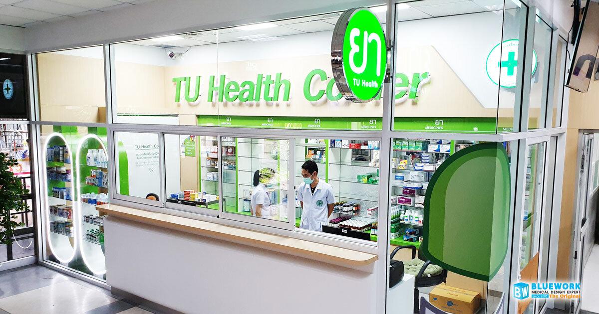 ออกแบบตกแต่งร้านขายยาทียูเฮลท์คอร์เนอร์-tuhealthcorner