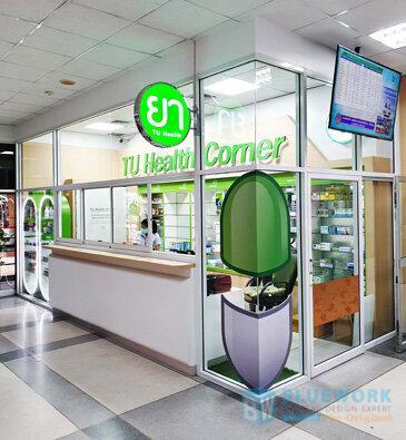 ออกแบบตกแต่งร้านขายยาทียูเฮลท์คอร์เนอร์-tuhealthcorner1