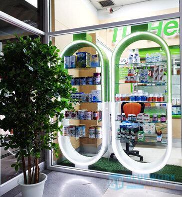 ออกแบบตกแต่งร้านขายยาทียูเฮลท์คอร์เนอร์-tuhealthcorner3