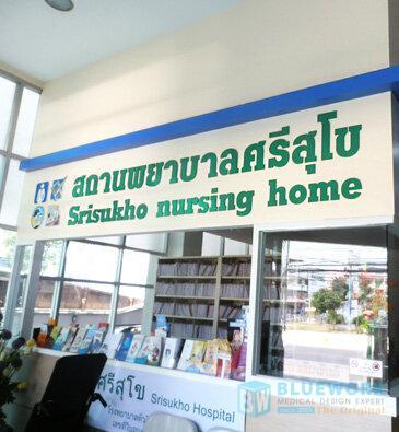 ออกแบบตกแต่งโรงพยาบาลศรีสุโข-srisukhohospital3