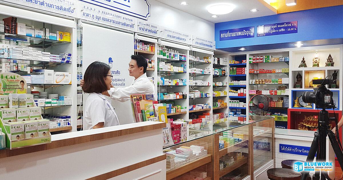 ออกแบบตกแต่งร้านขายยาเสริมสุขเภสัช-sermsukpharmacy