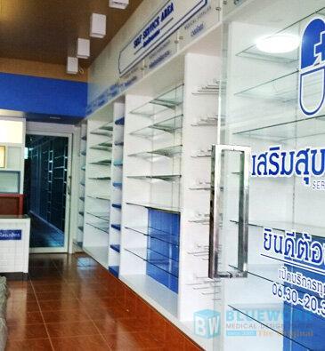 ออกแบบตกแต่งร้านขายยาเสริมสุขเภสัช-sermsukpharmacy1