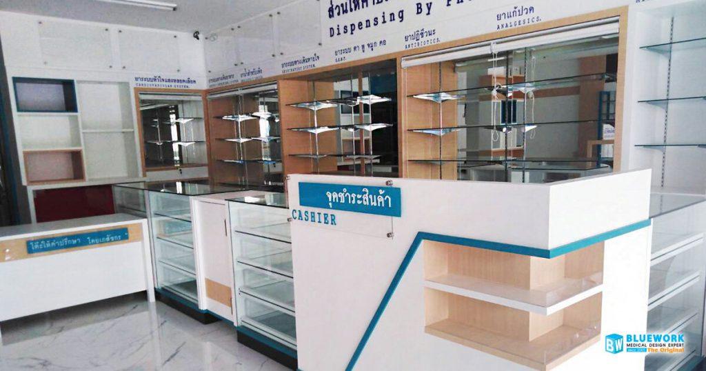 ออกแบบตกแต่งร้านขายยาเภสัชภัณฑ์-bhaesajpun