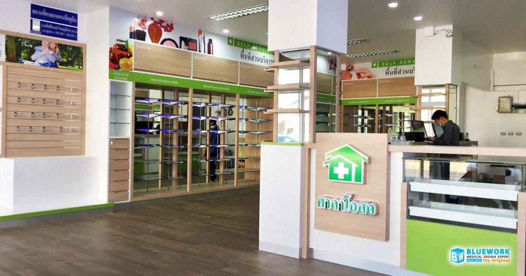 ออกแบบตกแต่งร้านขายยาเภสัชภัณฑ์-salaosoth2