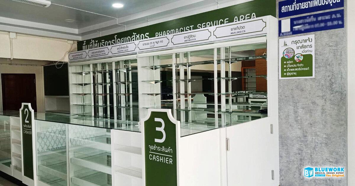 ออกแบบตกแต่งร้านขายยาเภสัชภัณฑ์-soonyawongwianhornarika