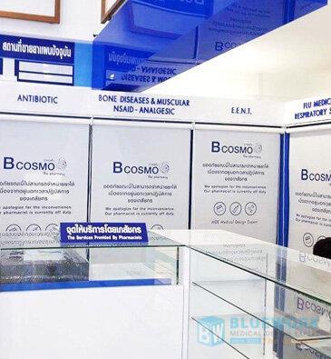 ออกแบบตกแต่งร้านขายยาเภสัชภัณฑ์-pharmaplus1