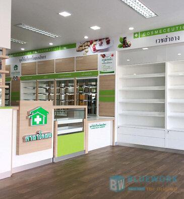 ออกแบบตกแต่งร้านขายยาเภสัชภัณฑ์-salaosoth2-1