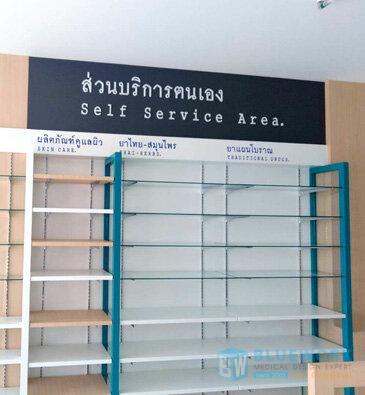 ออกแบบตกแต่งร้านขายยาเภสัชภัณฑ์-bhaesajpun2