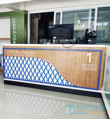 ออกแบบตกแต่งร้านขายยาเภสัชภัณฑ์-soonyawongwianhornarika2