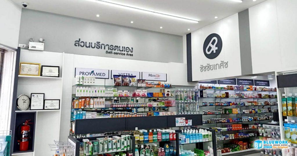 ออกแบบตกแต่งร้านขายยาชัชชัยเภสัช-chatchaibhaesajwatmai