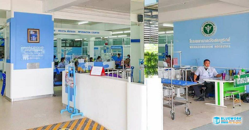 ออกแบบตกแต่งโรงพยาบาลวังสมบูรณ์-wangsomboonhospital