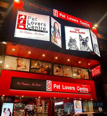 ออกแบบตกแต่งร้านค้าปลีกเพ็ทเลิฟเวอร์เซ็นเตอร์-petloverscentre-muangthongthani1