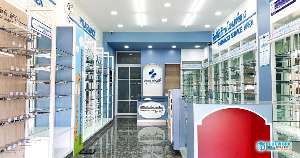 ออกแบบตกแต่งร้านขายยาอรุณฟาร์มาซี-arunpharmacy