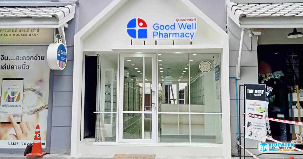ออกแบบตกแต่งร้านขายยากู๊ดเวลล์ฟาร์มาซี-goodwellpharmacy