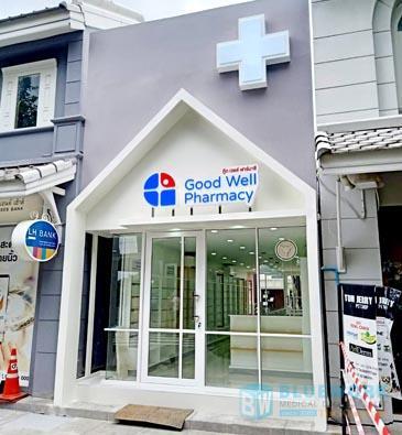 ออกแบบตกแต่งร้านขายยากู๊ดเวลล์ฟาร์มาซี-goodwellpharmacy3