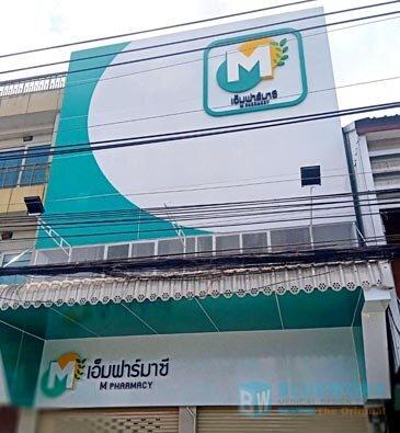 ออกแบบตกแต่งร้านขายยาเอ็มฟาร์มาซี-m-pharmacy1