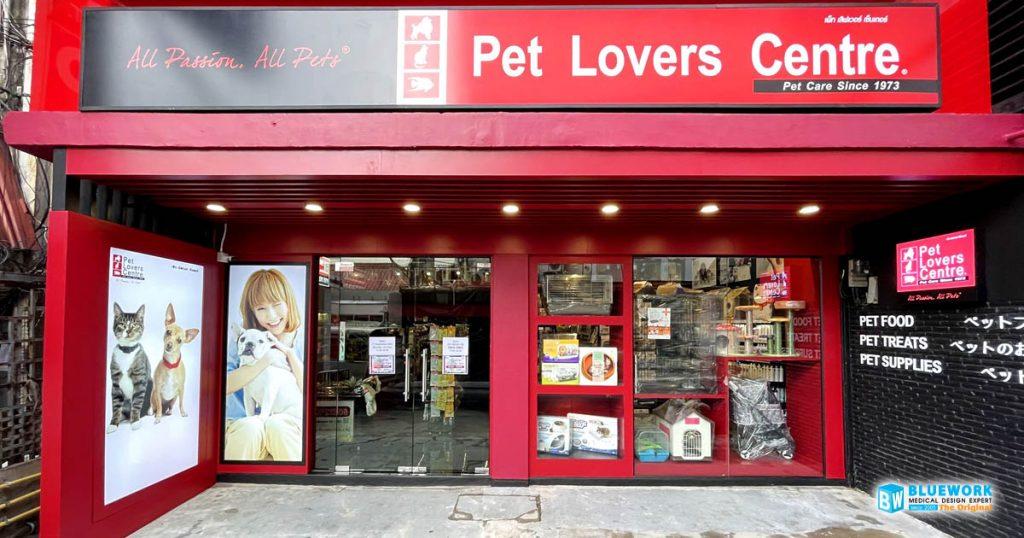 ออกแบบตกแต่งร้านค้าปลีกเพ็ทเลิฟเวอร์เซ็นเตอร์-petloverscentre-sukumvit